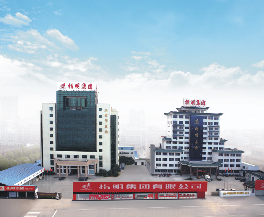 About zhiming group