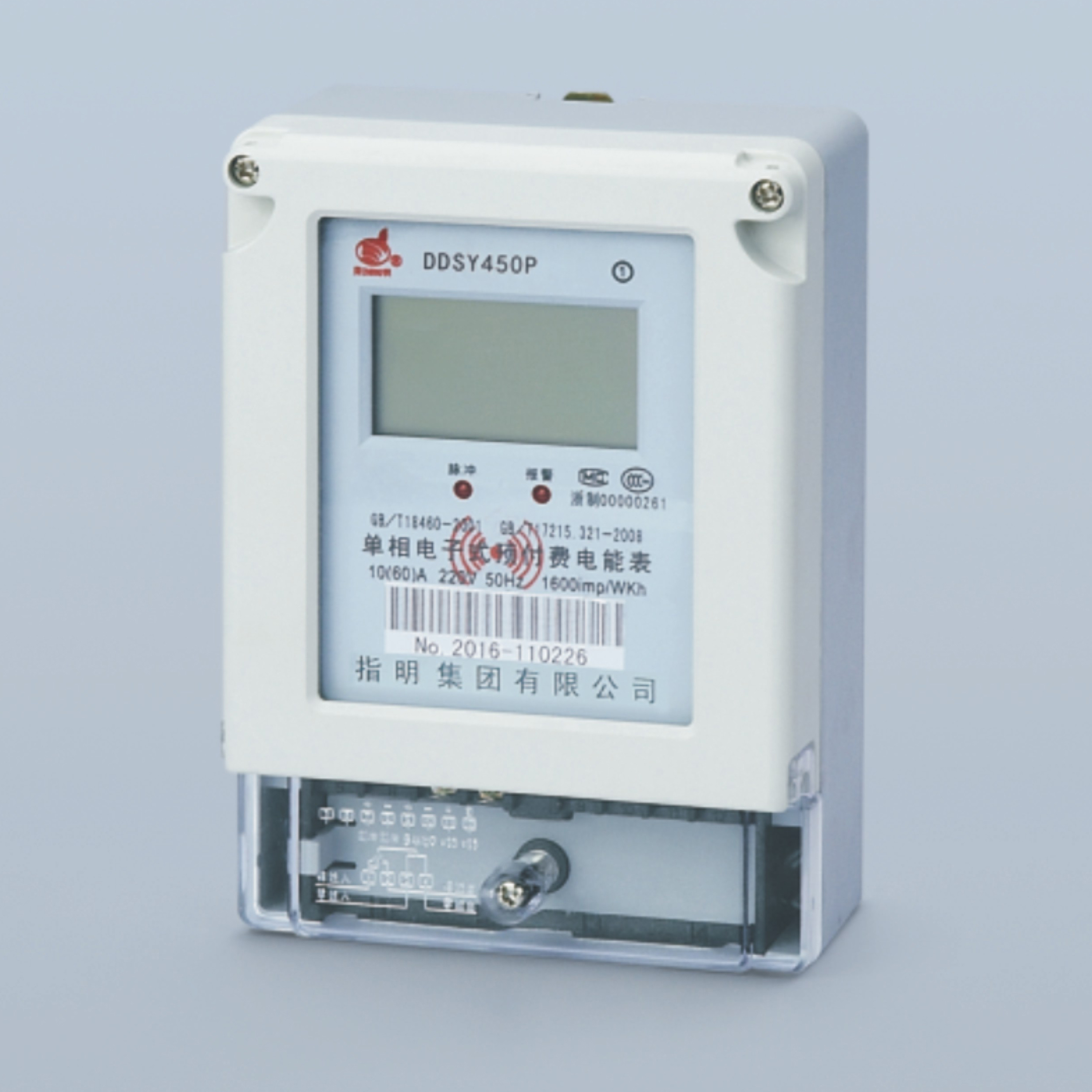 DDSY450P Single phase electronic prepaid energy meter with RFID card