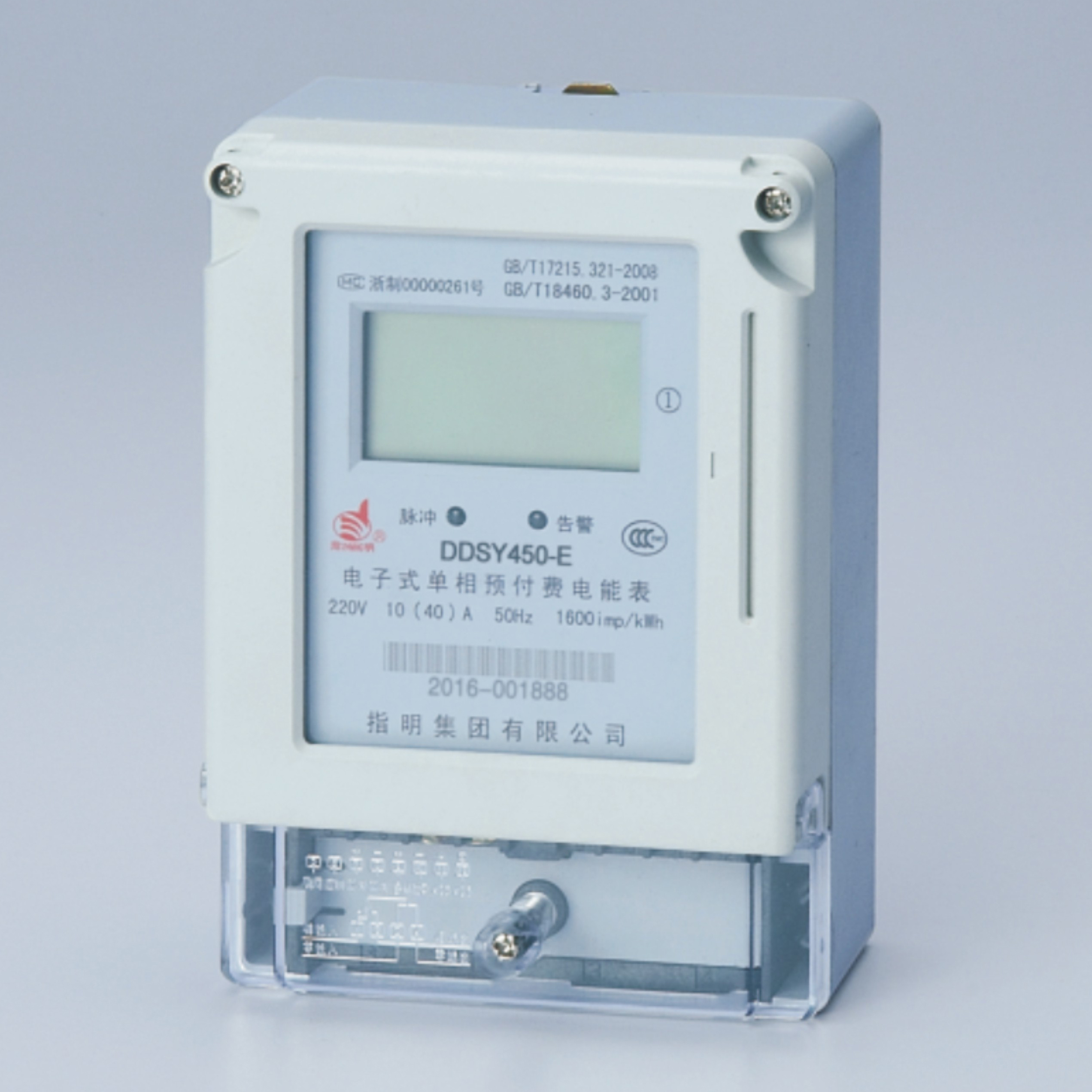 DDSY450-E Single phase electronic prepaid energy meter with one card (IC)