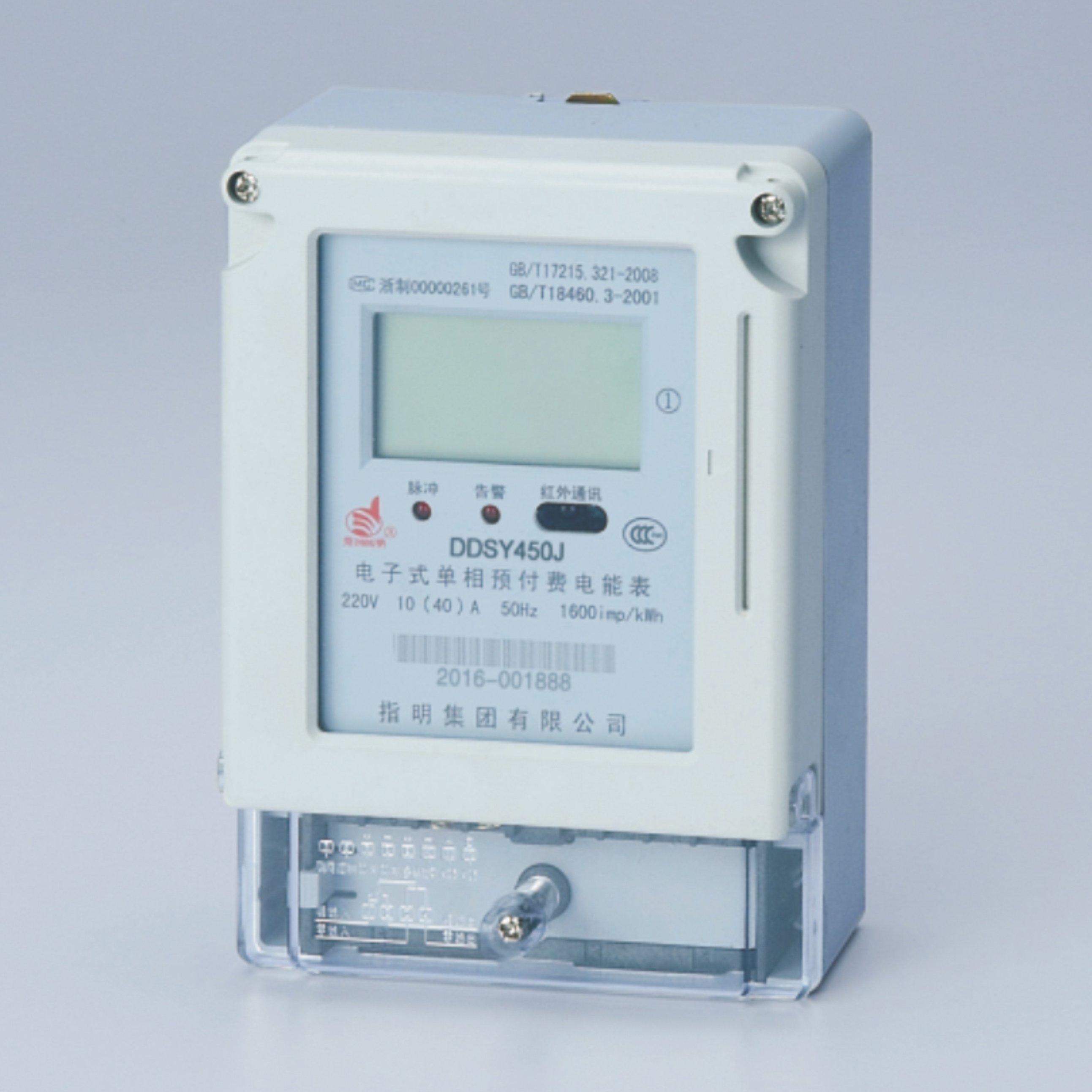 DDSY450J Single-phase electronic RS485 type prepaid watt-hour meters