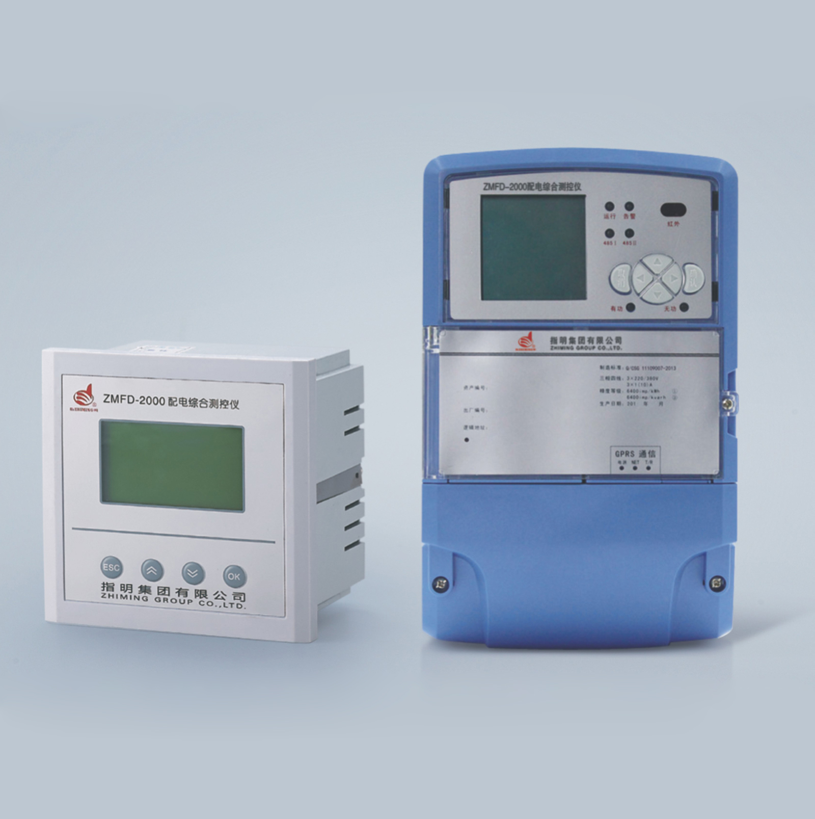 ZMFD-2000 Power Distribution Measurement and Control Instrument