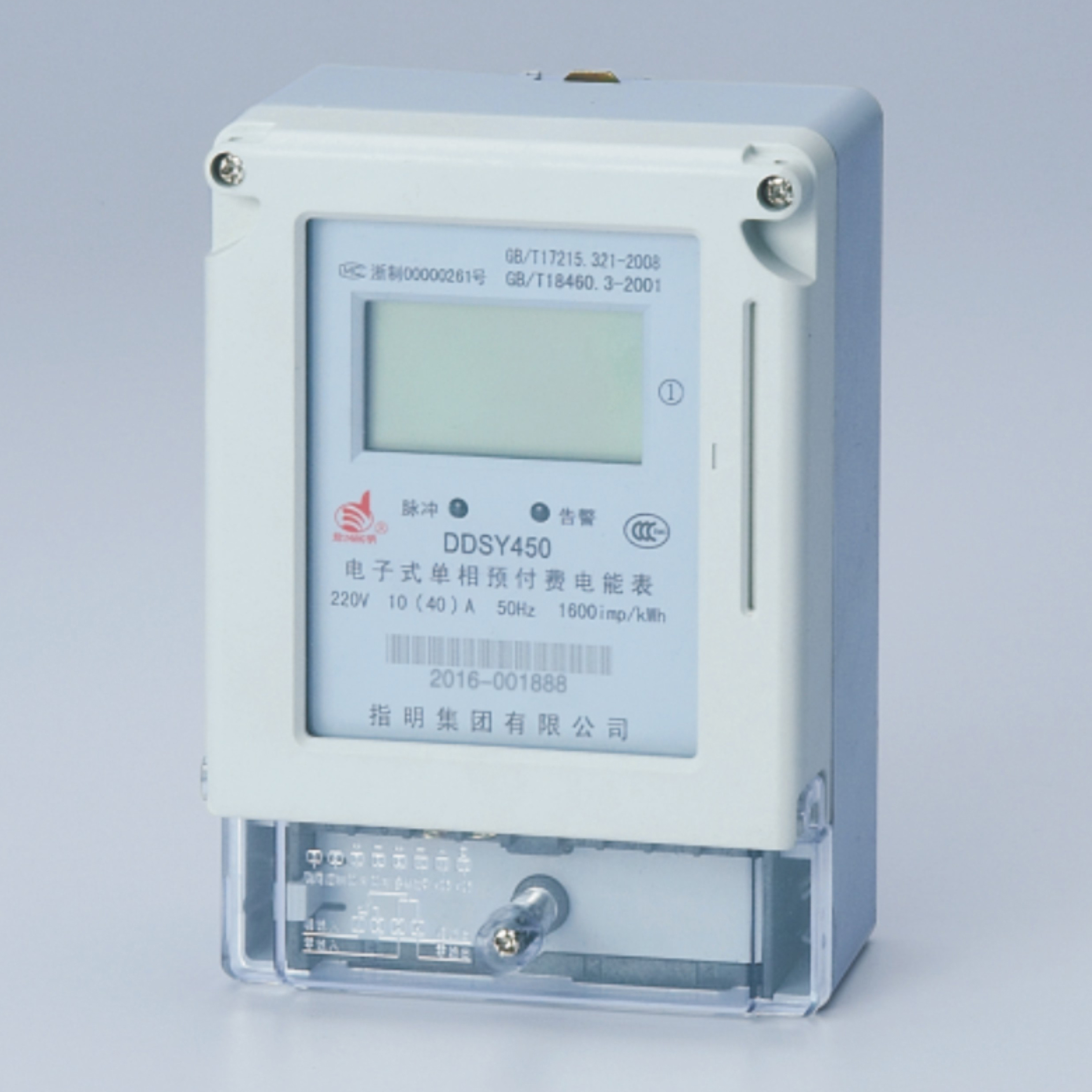 DDSY450 Single-phase electronic prepaid watt-hour meters