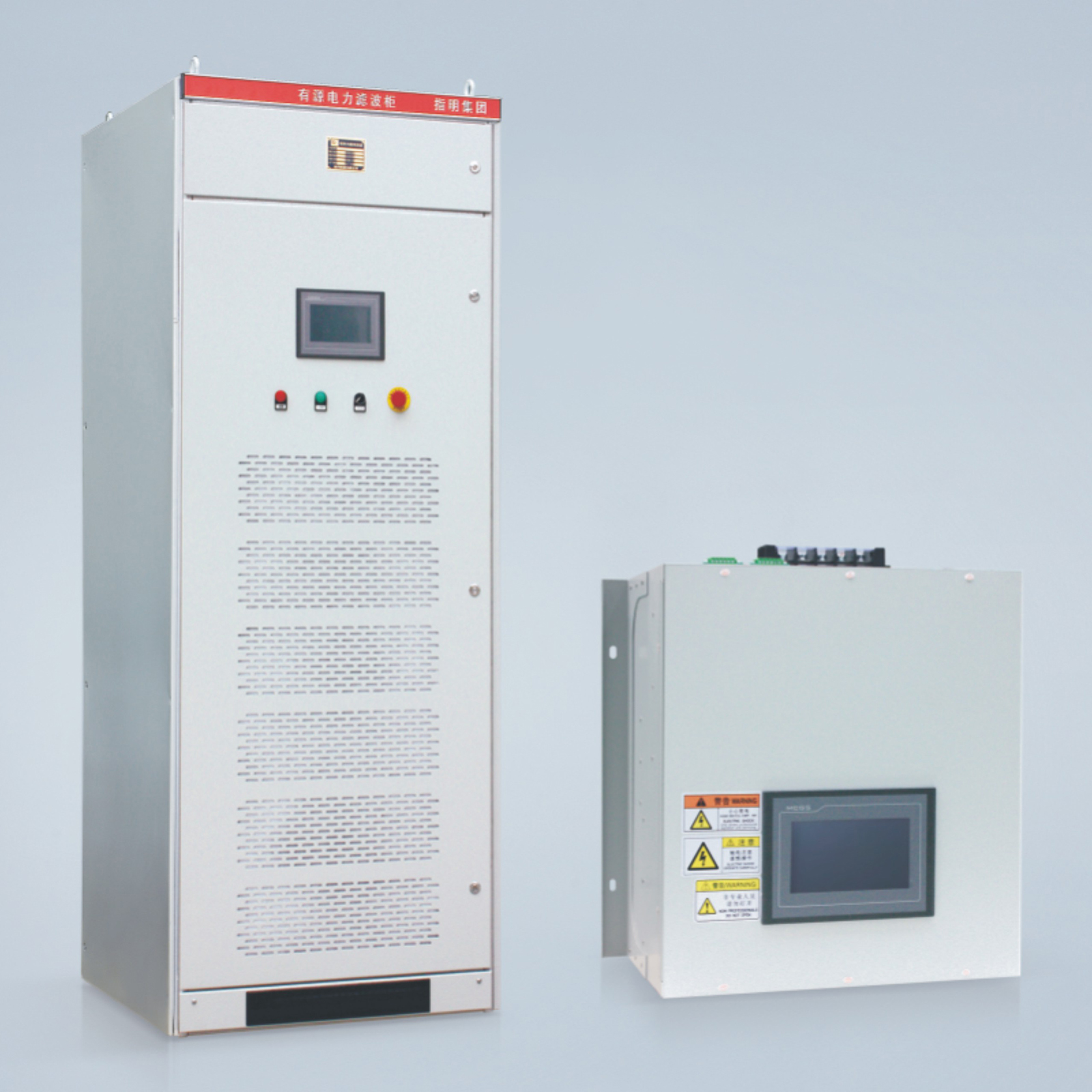 ZM-APF Series Active Power filter