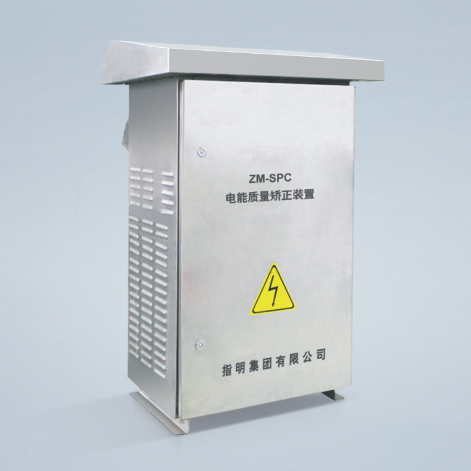 ZM-SPC Series Three phase unbalanced device