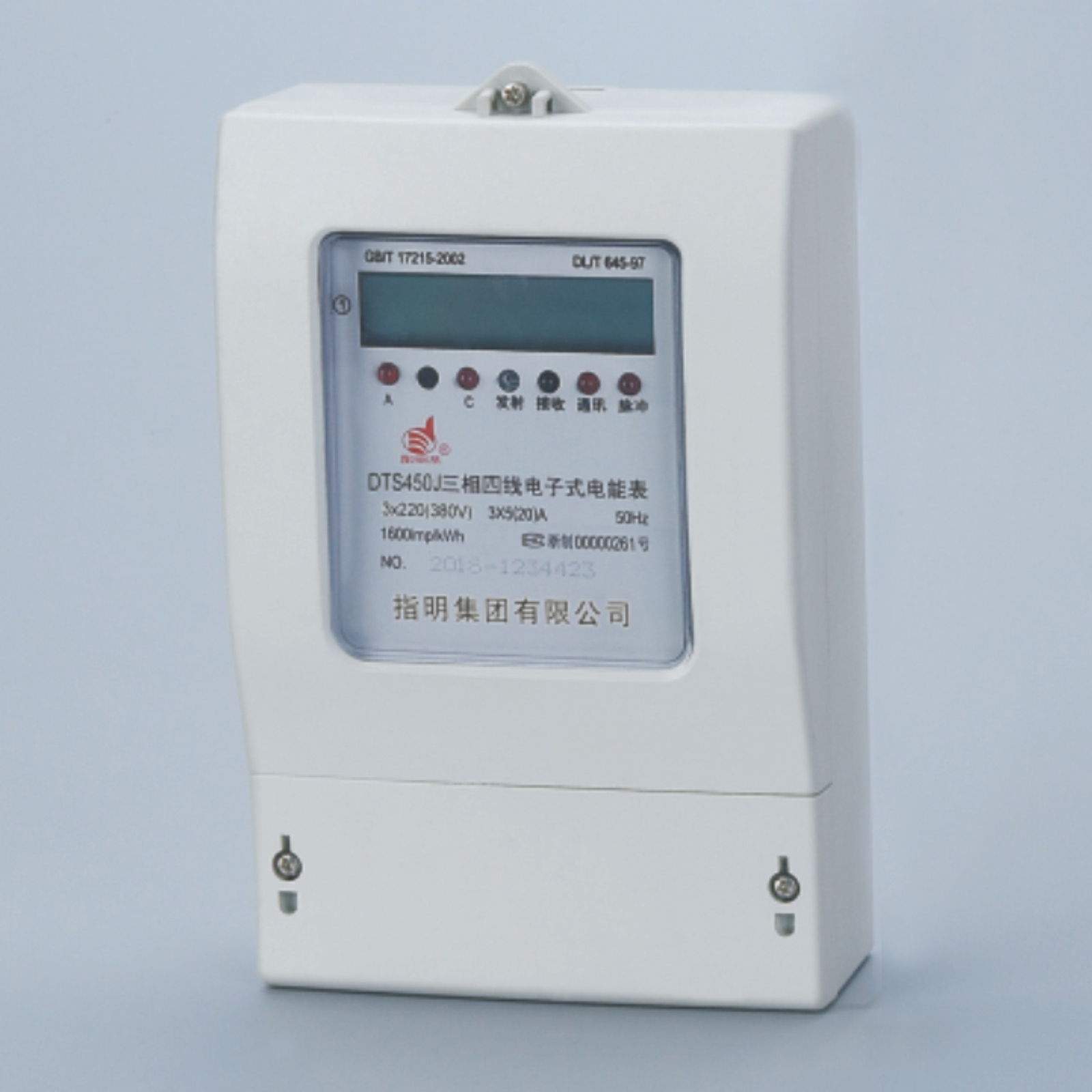 DTS450J,DSS450J Three-phase watt-hour meters with LCD and  RS485 communication