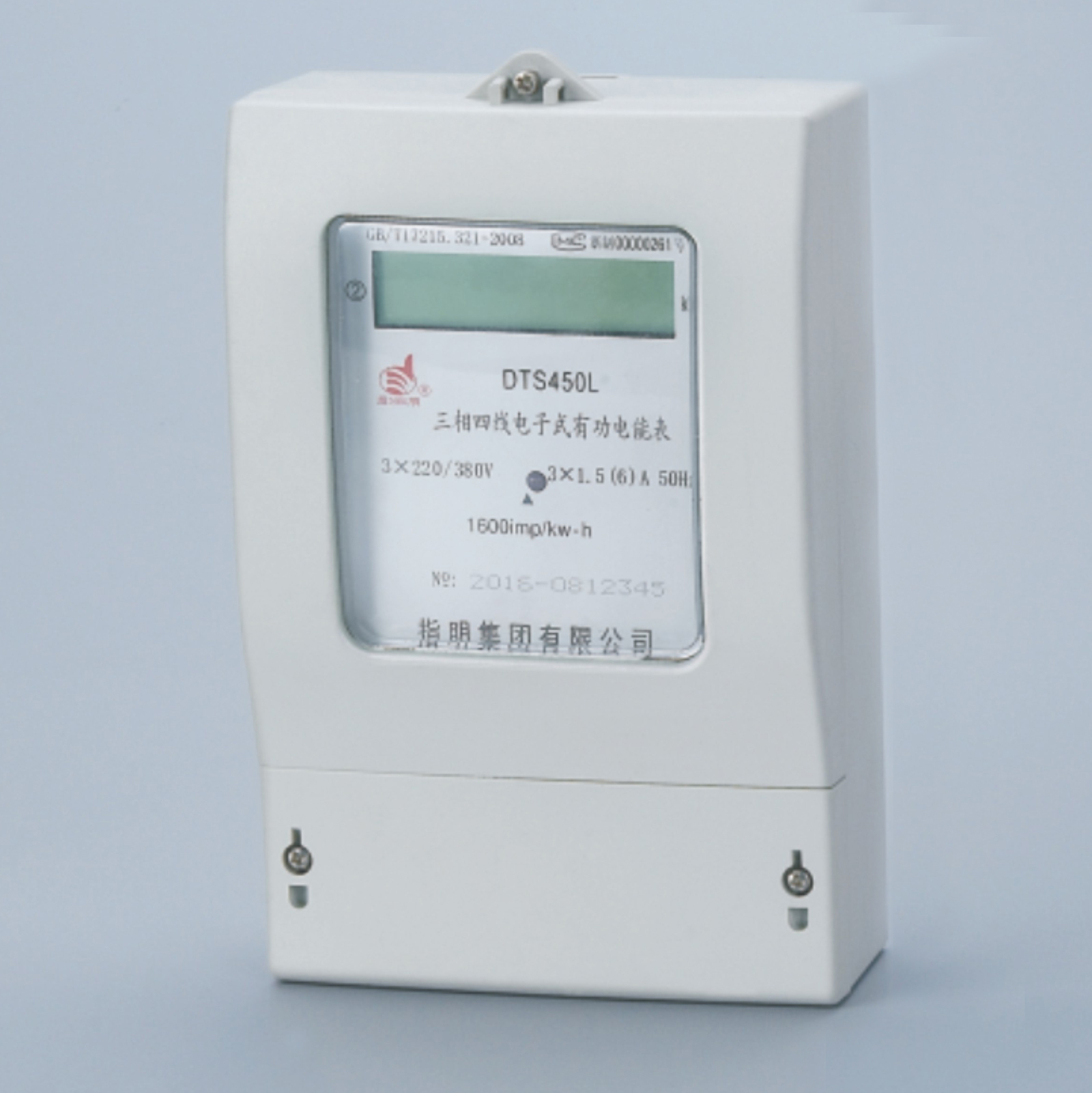 DTS450L, DSS450L Three-phase electronic watt-hour meters with LCD