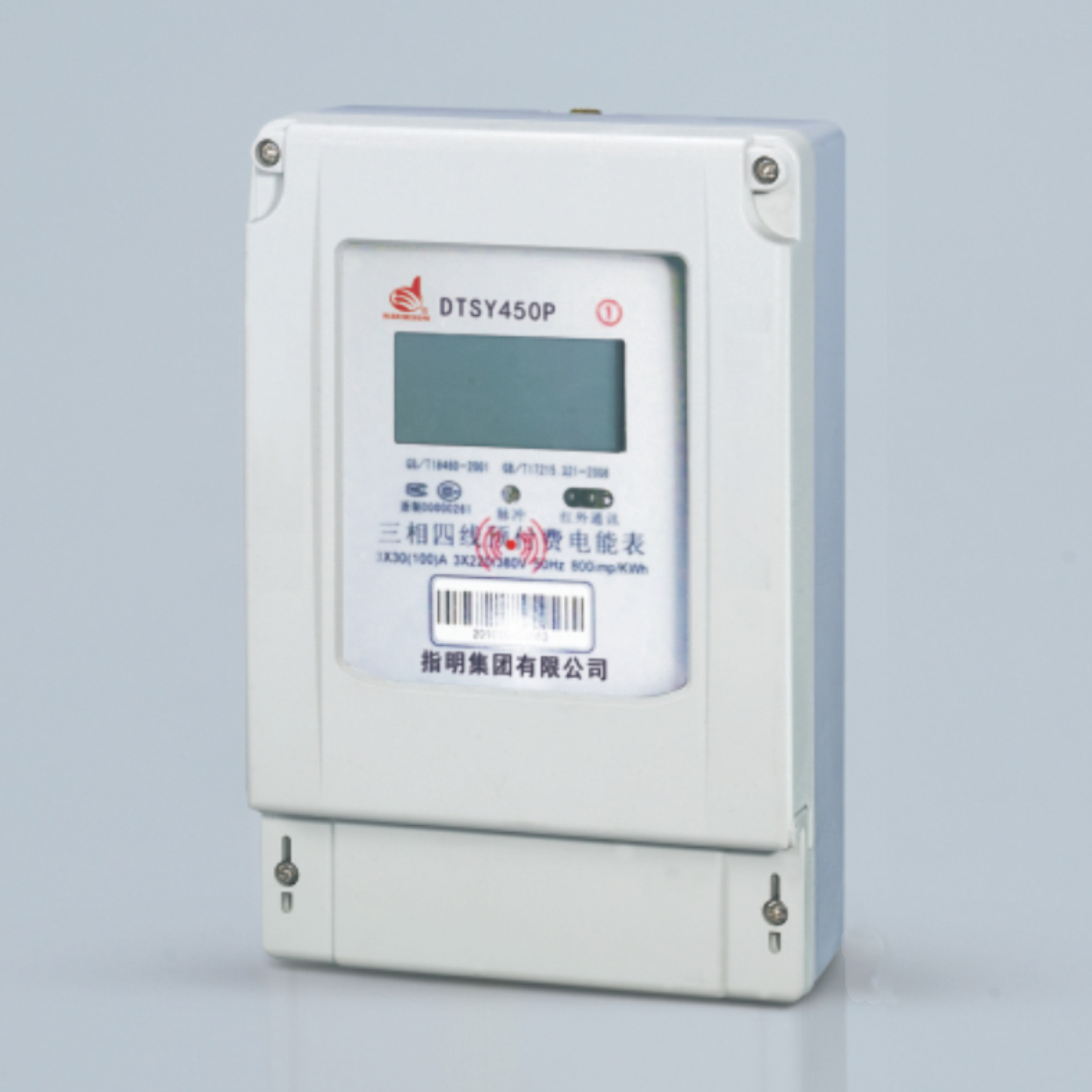 DTSY450P, DSSY450P Three phase electronic prepaid energy meter with RFID card