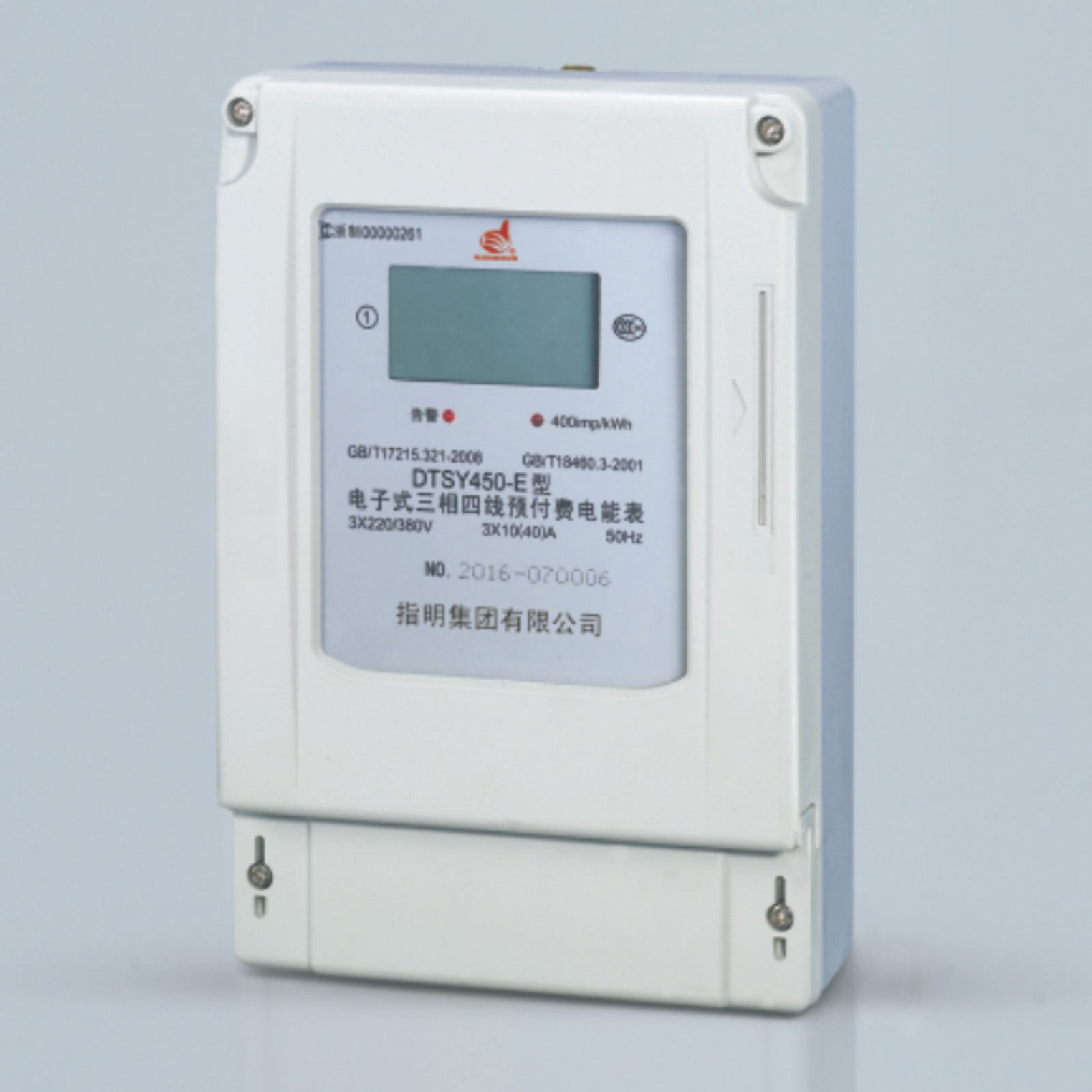 DTSY450-E、DSSY450-E Three phase electronic prepaid energy meter with one card (IC)
