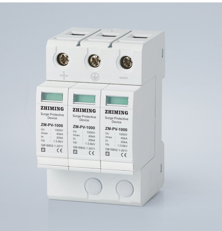 ZM-PV Surge Protection Device