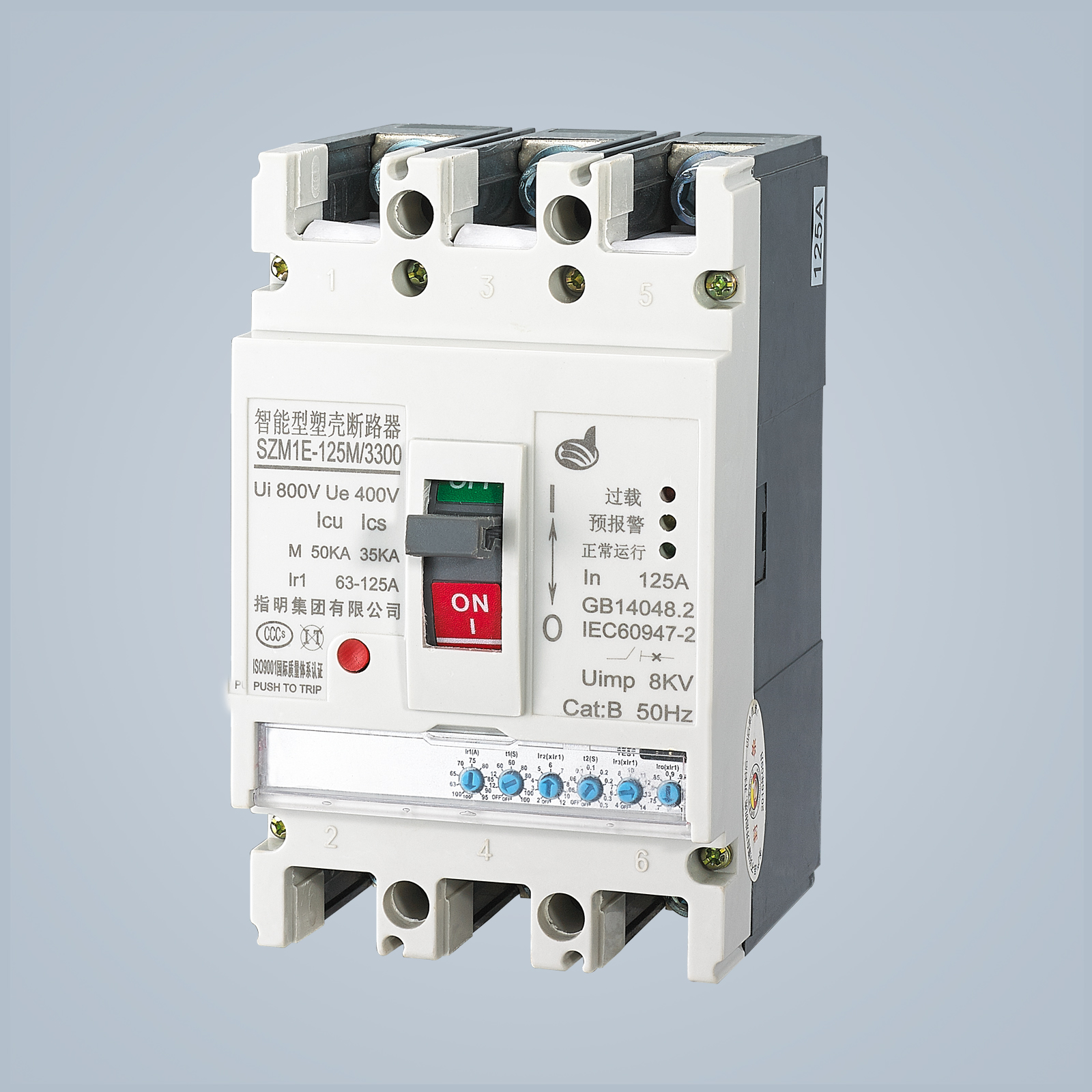 SZM1E Series Molded Case Circuit Breaker