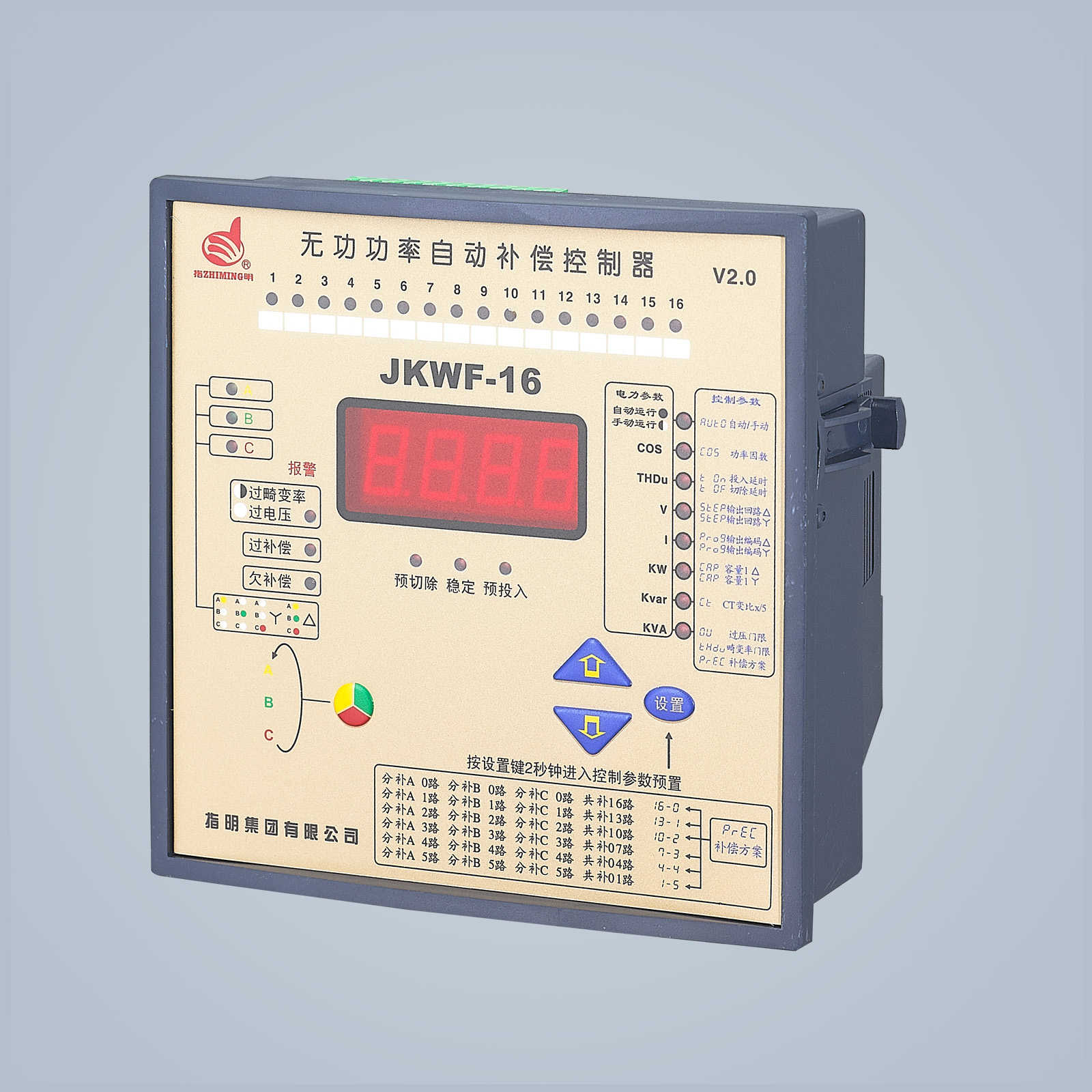 JKWF-16   Series Reactive power auto-compensation controller