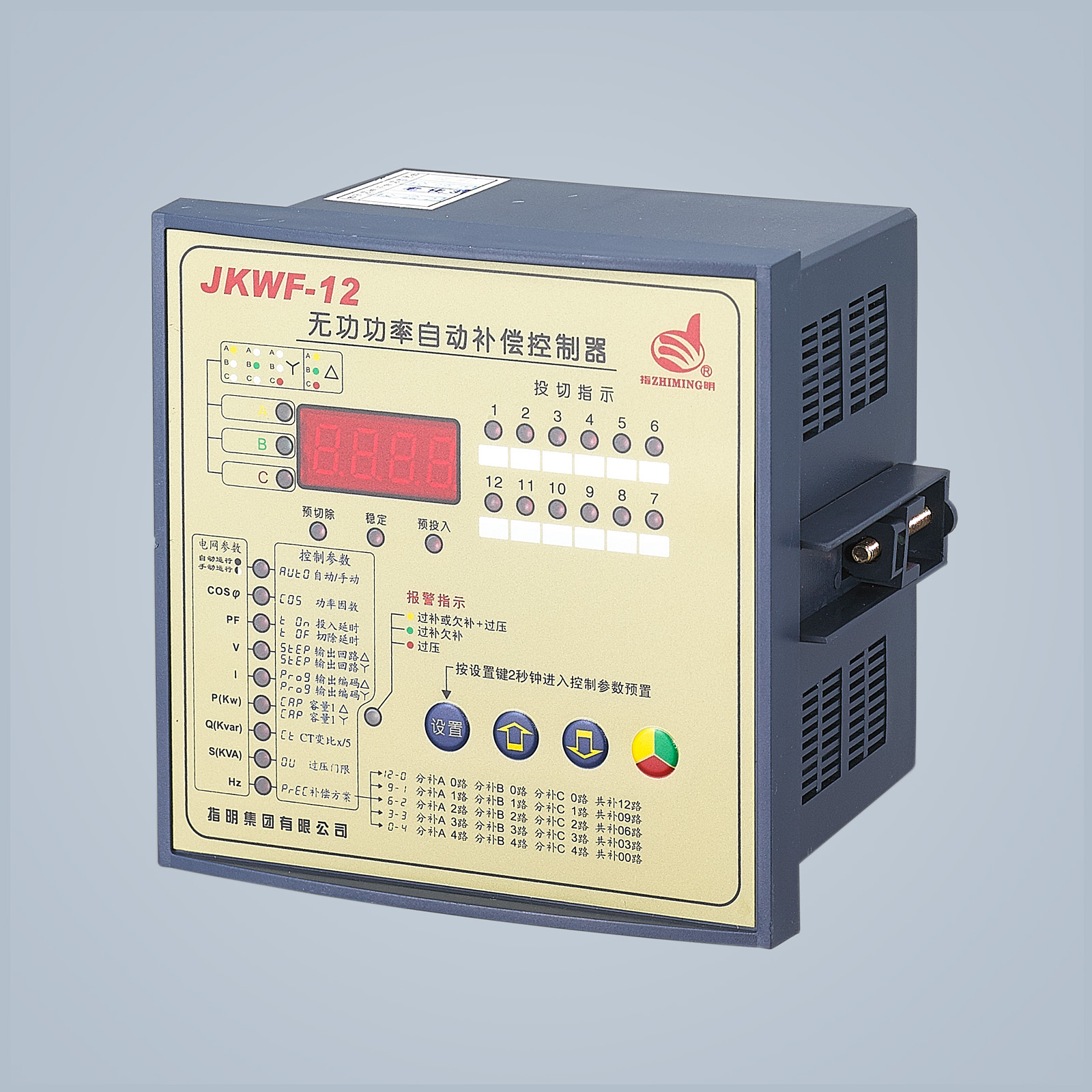 JKWF-12 Series Reactive power auto-compen sation controller