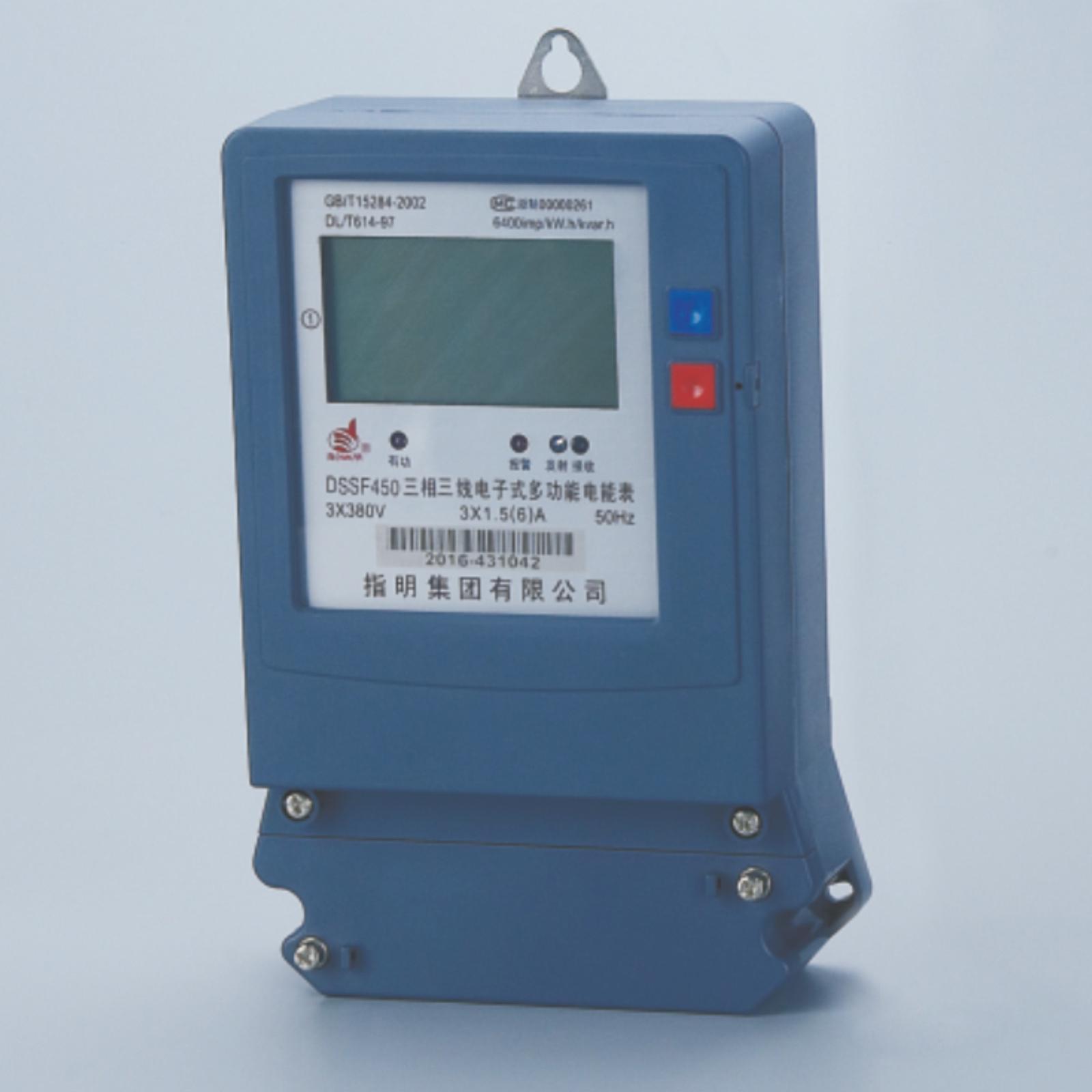 DTSF450, DSSF450 Three-phase electronic multi-tariff watt