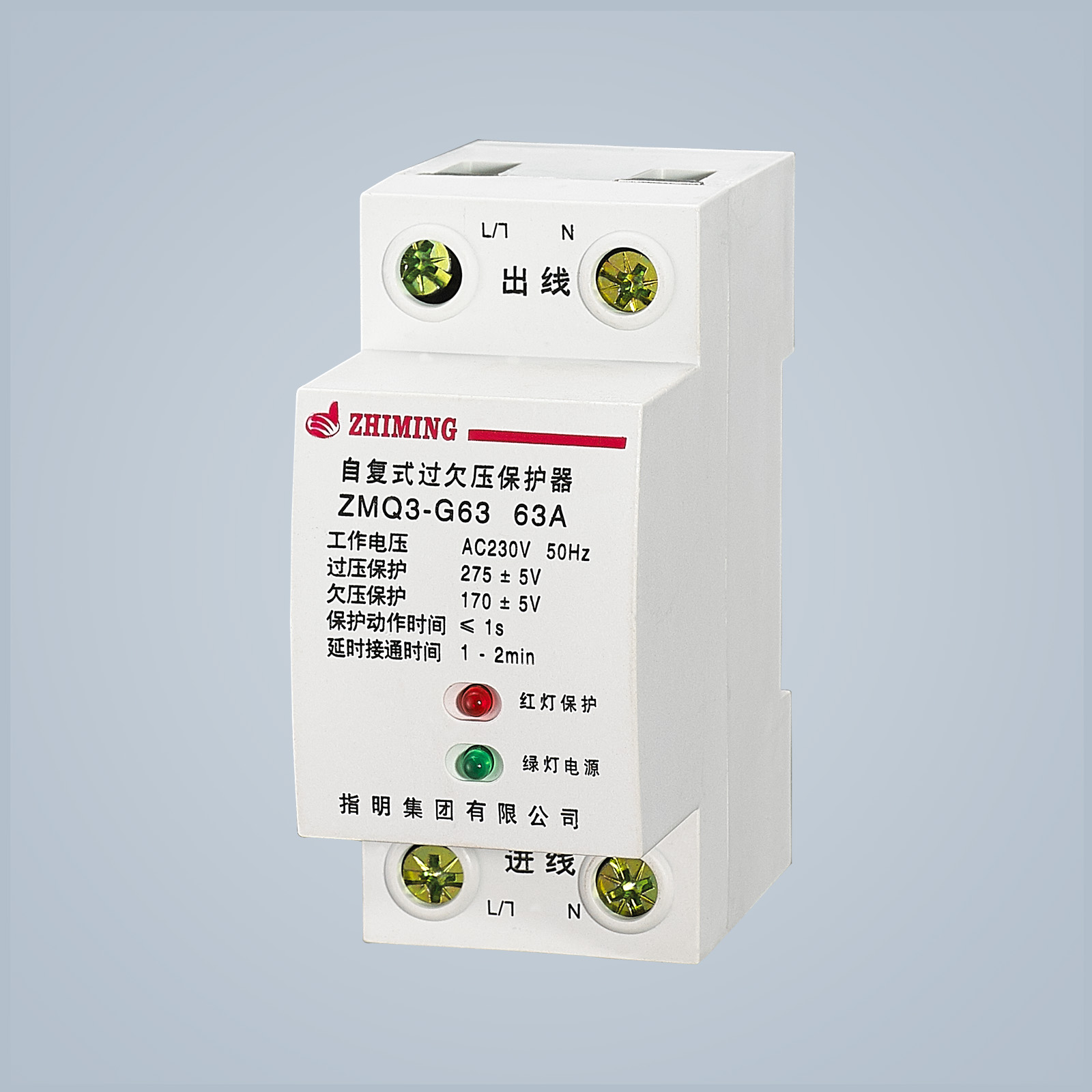 Zmq3 G Resettable Over Voltage Protection Zhiming Group Co Ltd And Low Circuit