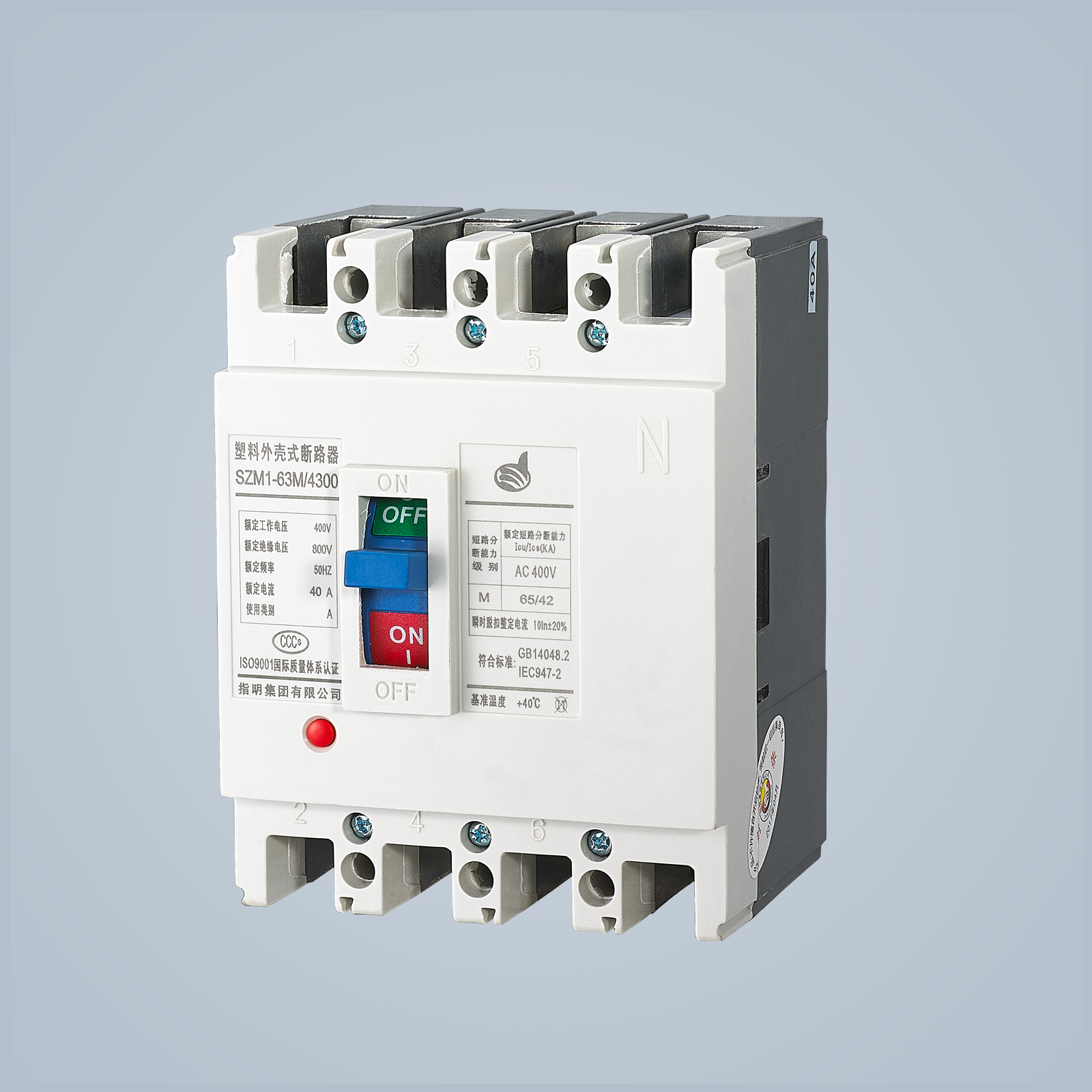 SZM1 Molded Case Circuit Breaker