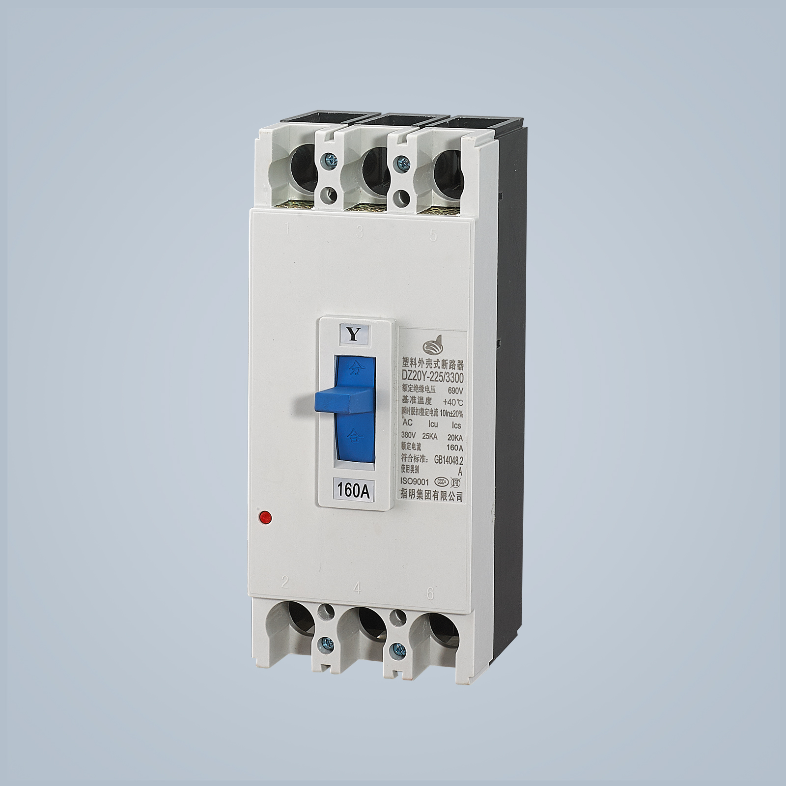 DZ20Y Series Molded Case Circuit Breaker