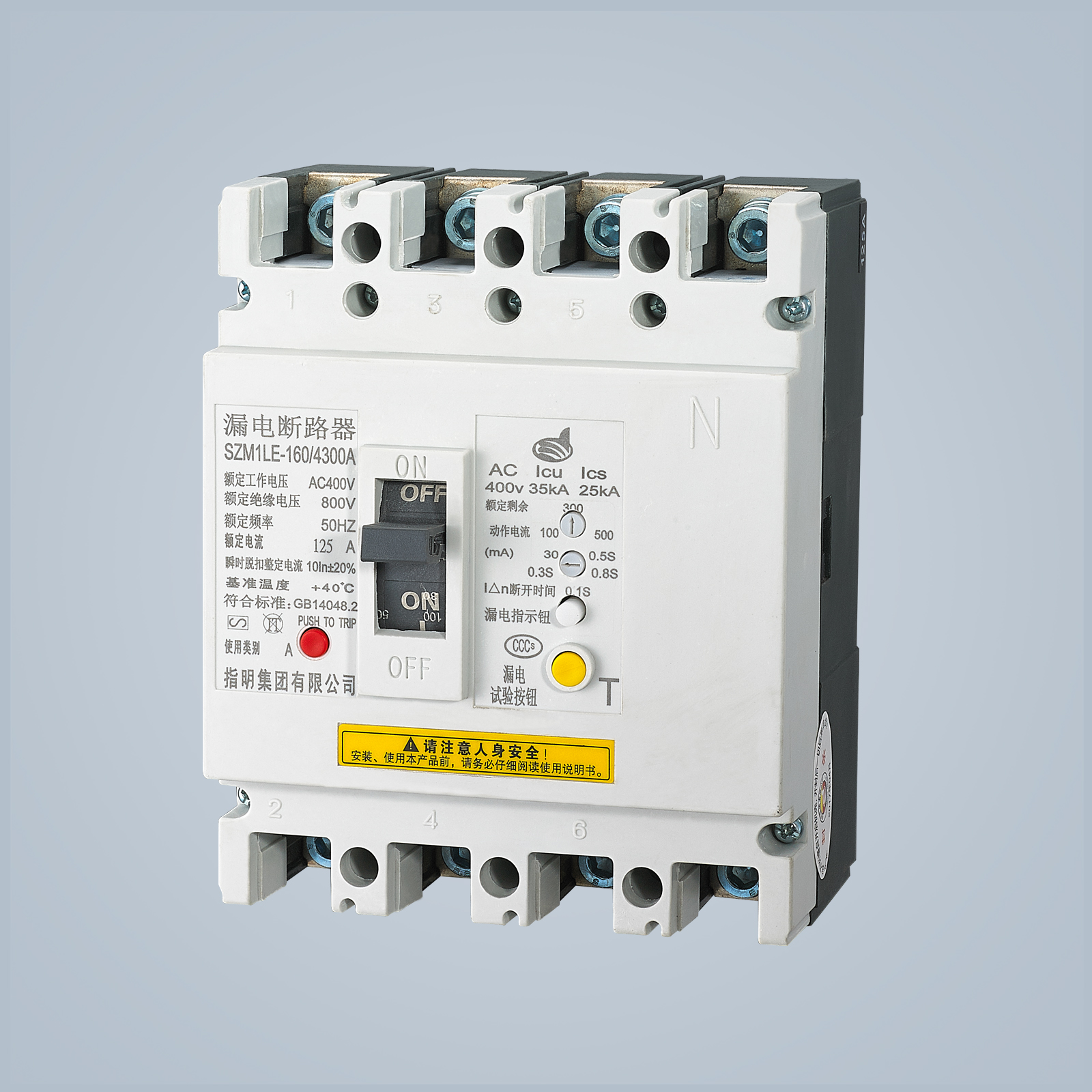 SZM1LE Earth Leakage Circuit Breaker