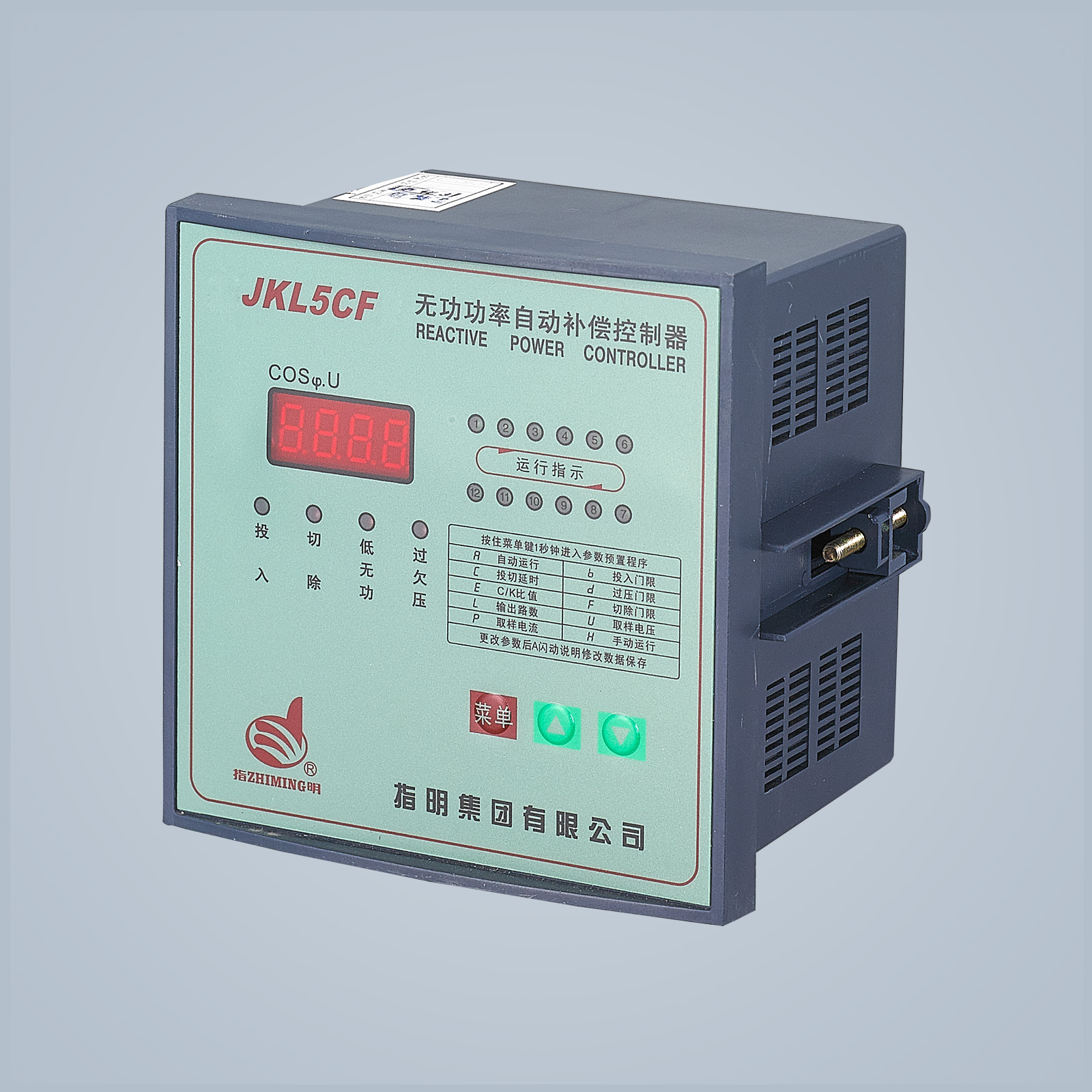 JKL5CF  Series Reactive power auto-compen sation controller 380V