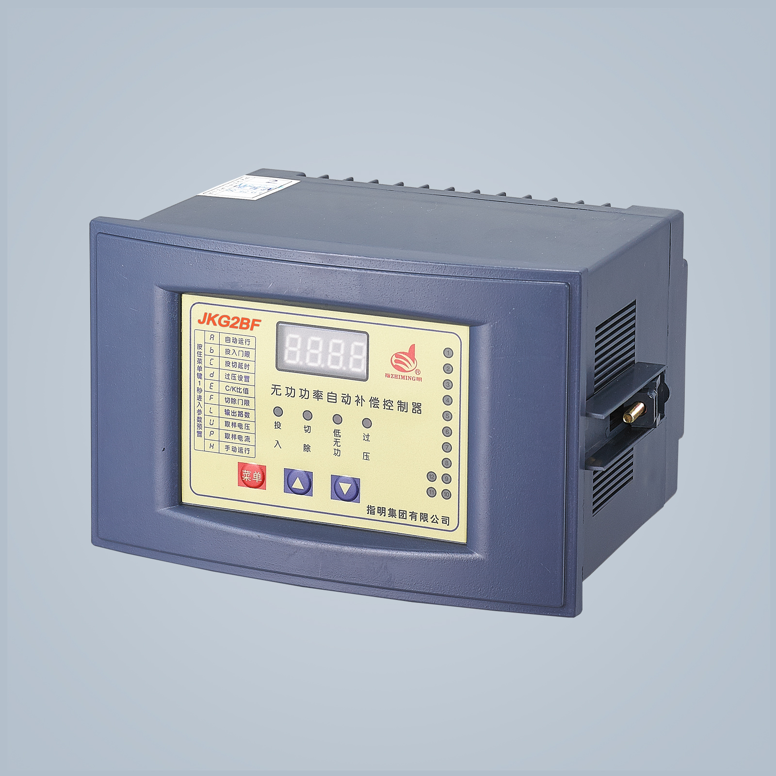 JKG2BF Series Reactive power auto-compen sation controller 220V